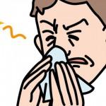 服薬指導「虎の巻」副鼻腔炎編