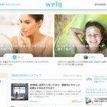 「welq騒動」「まとめサイト問題」から考える~ネット時代を生き抜く方法