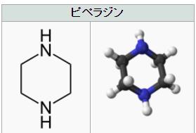 piperazin