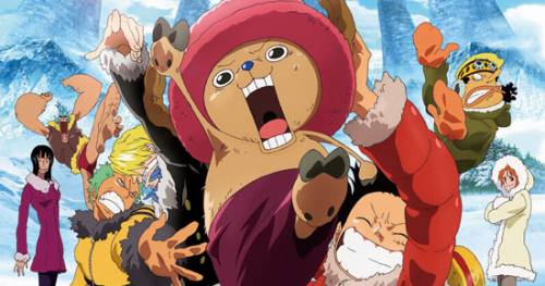s-onepiece