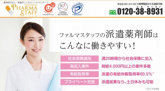 s-pharma