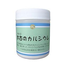 taikono_ca